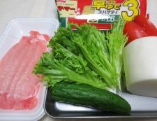 豚肉の唐揚げパスタサラダ 材料
