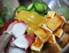 たこ辛子酢味噌和え 調理①
