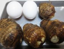 里芋肉巻き 材料①里芋と卵