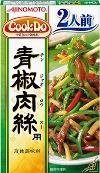 青椒肉絲炒麺 調味料
