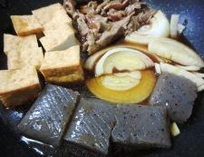 豚肉と厚揚げのすき焼き風 調理③