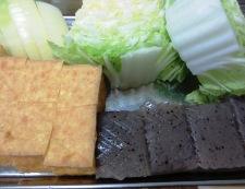 豚肉と厚揚げのすき焼き風 【下準備】