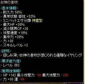 RedStone 11.03.15[00] (2)