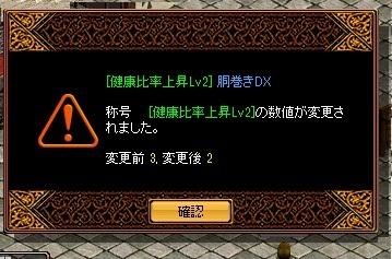 RedStone 11.03.29[03] (2)