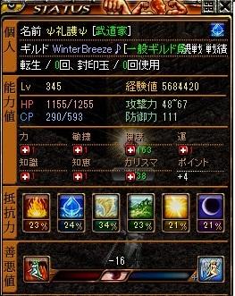 RedStone 11.04.21[02] (2)