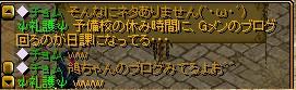 RedStone 11.04.30[01] (2)