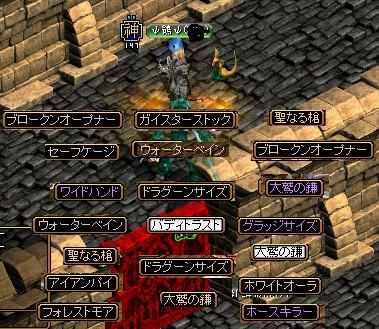 RedStone 11.06.19[01] (2)