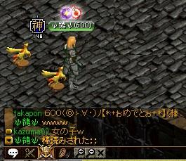 RedStone 11.06.29[03] (2)