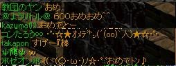 RedStone 11.06.29[06] (2)