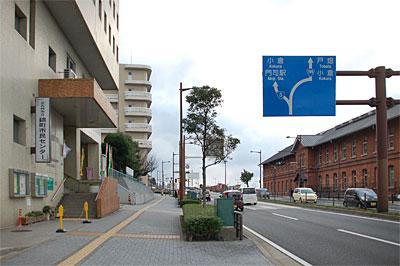 2kiyotaki07.jpg