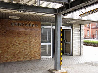 2kiyotaki08.jpg