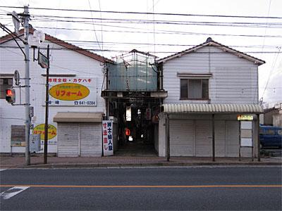 相生町の木造アーケード01