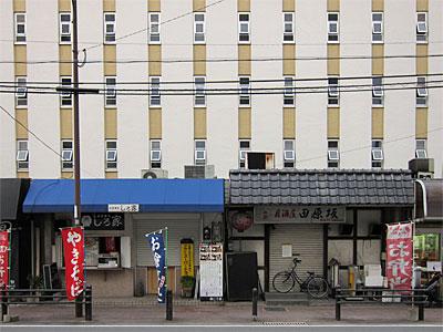 博多駅南3丁目公団住宅03