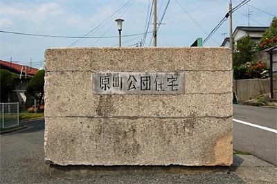 haramachi05.jpg