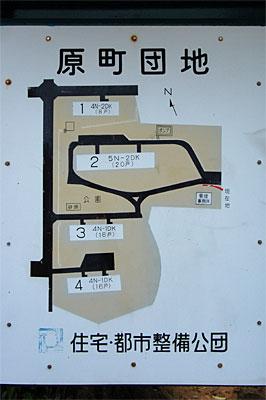 haramachi07.jpg