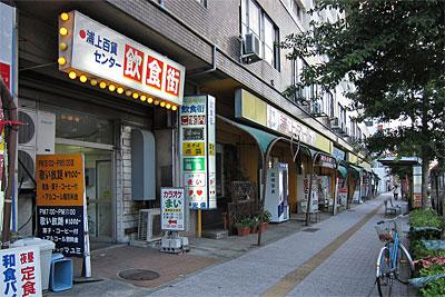 川口アパート09