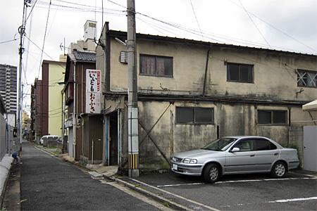 香春口の飲み屋街02