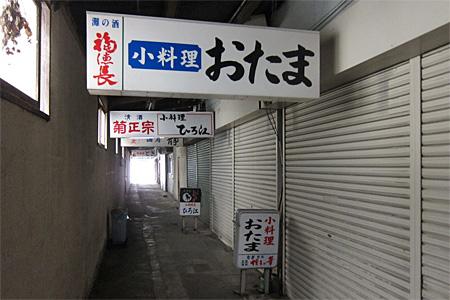 香春口の飲み屋街04
