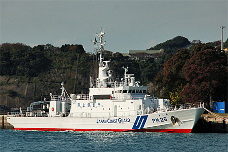 巡視船きくち01