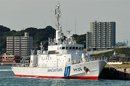 巡視船きくち02