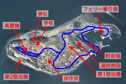国土画像情報 池島02