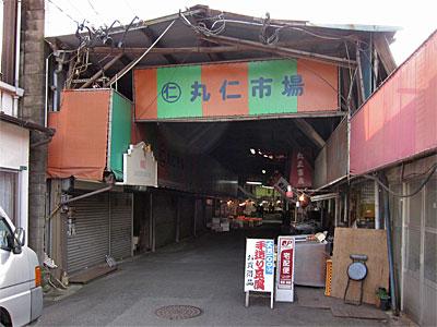 丸仁市場01