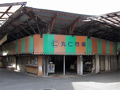 丸仁市場05