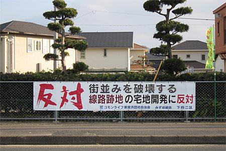 miyajidake2012-014.jpg
