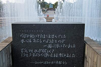 長崎平和公園06