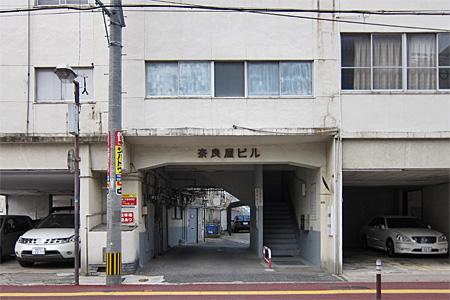 奈良屋ビル06