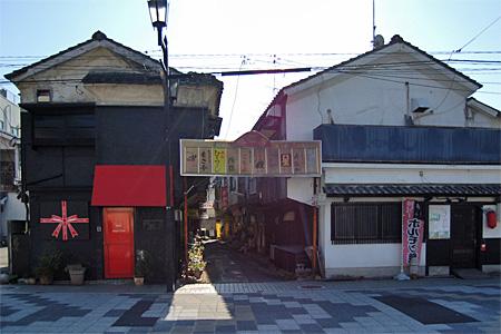 大牟田市の飲み屋街20