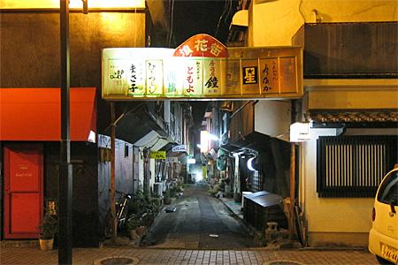大牟田市の飲み屋街24