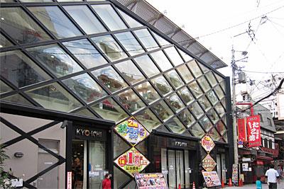 パレ逢坂中央ビル