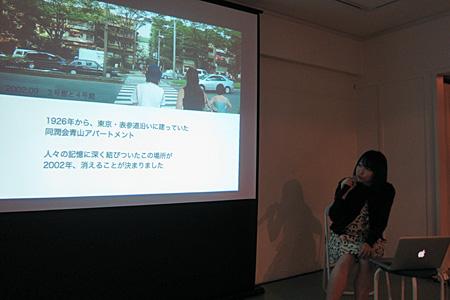 Re1920 記憶 in 福岡06