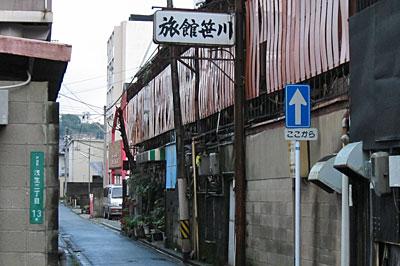 旅館笹川02