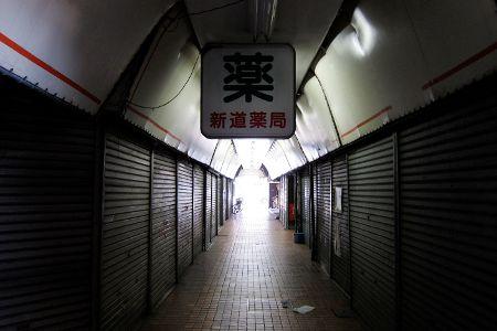 新道商店街04