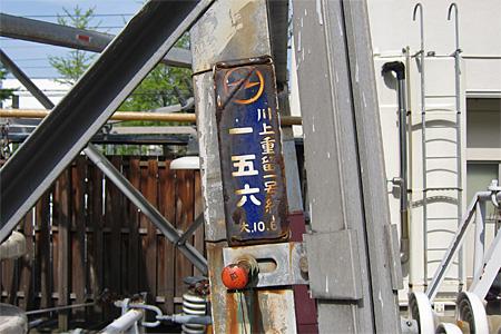 廃鉄塔05