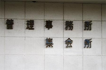 yamanota38.jpg