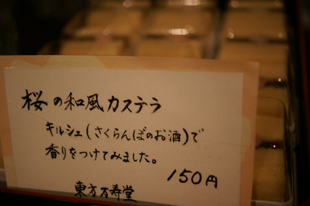 higasikata5.jpg