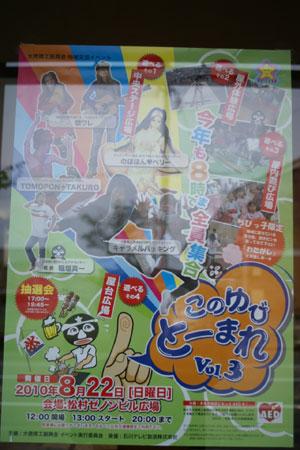 konoyubi4.jpg