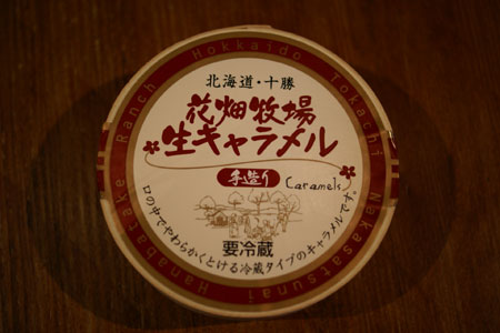 namakyarameru1.jpg