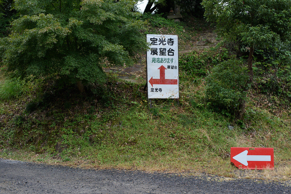 20141013-DSC_3563.jpg
