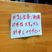 湘家ポップ_convert_20101111001712
