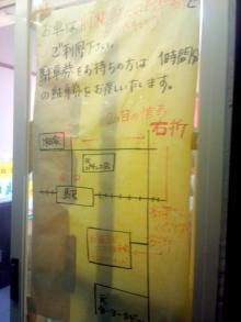 湘家駐車場_convert_20101111001845