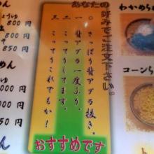 もん吉好み_convert_20101216070717