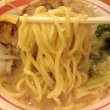 光麺治麺_convert_20101227201100