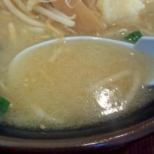 恒スープ_convert_20101227220309