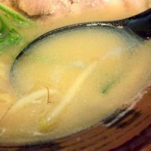 爆じゅうスープ_convert_20101230083613
