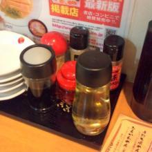 爆じゅう卓上_convert_20101230083811
