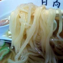 日向屋麺_convert_20110105000829